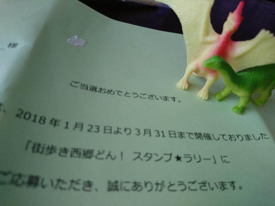 DSC_3368.JPG