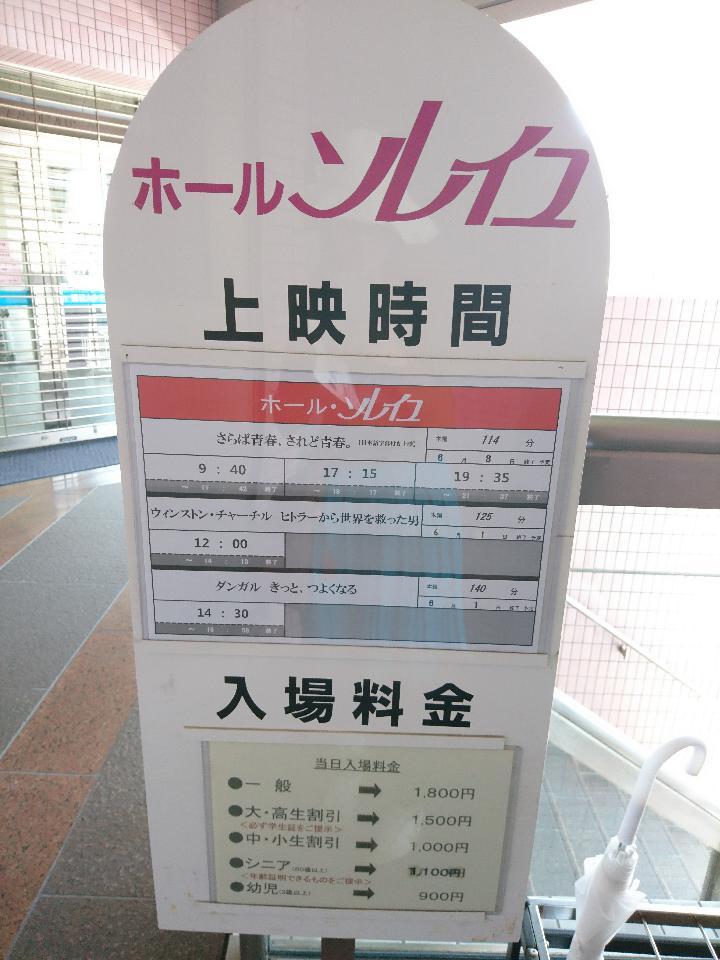 DSC_2439.JPG