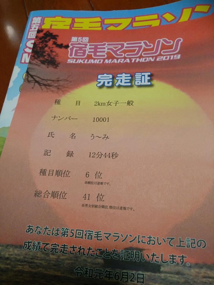 DSC_9618.JPG