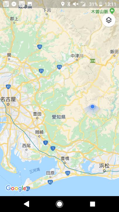 Screenshot_20190817-131118.PNG