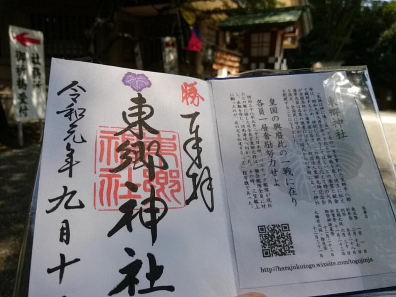 line_1568084865370.JPG