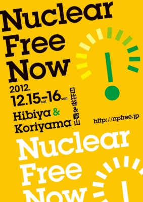 Nuclear Free Now