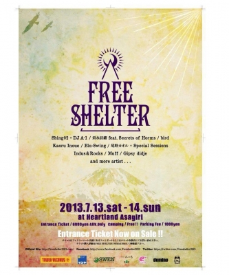 Free Shelter 2013