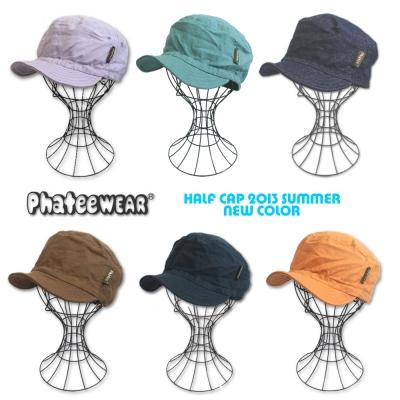 Phatee 「HALF CAP」 2013 SUMMER 新色 (ファッティー ハーフキャップ) Rhythm9 リズムナイン リズム9