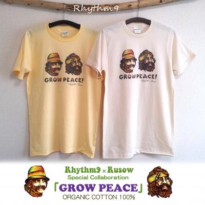 Rhythm9 RUSOW GOHEMP FOOTBALL TEE HEMP GROW PEACE チーチョン チーチ&チョン CHEECH&CHONG UP IN SMOKE