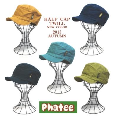 phatee,Half Cap Twill,ファッティー,ハーフキャップ,新色,ワークキャップ