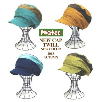phatee,NEW CAP,Half Cap Twill,ファッティー,ハーフキャップ,新色