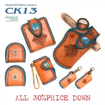 CK13 レザー小物