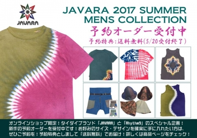 JAVARA 2017 SUMMER MENS