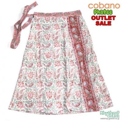 フェス 巻きスカート