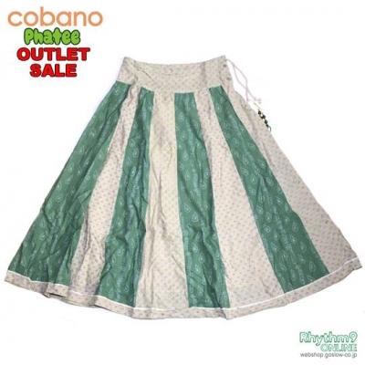夏フェス スカート