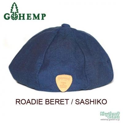 ゴーヘンプ 秋冬帽子