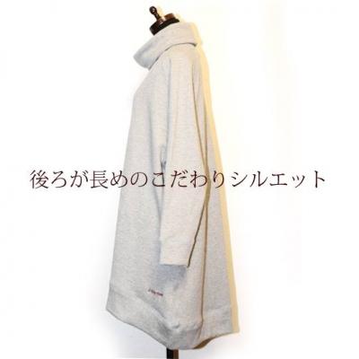 麻 秋冬ファッション