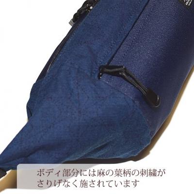GOHEMP BAG