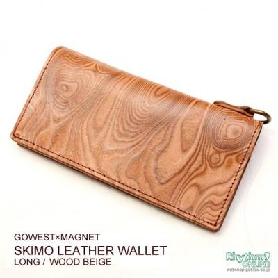 木目 財布