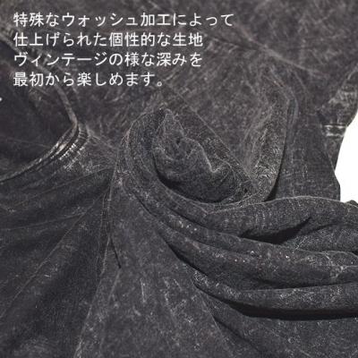 フェス Tシャツ