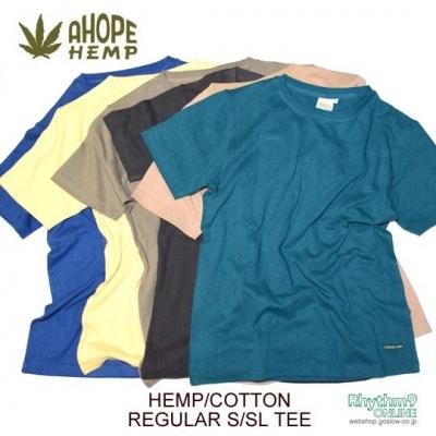 ヘンプTシャツ