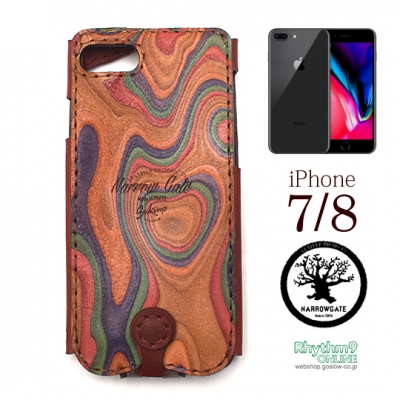 スキモレザー iphone8