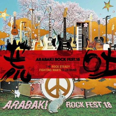 ARABAKI ROCK FEST.18