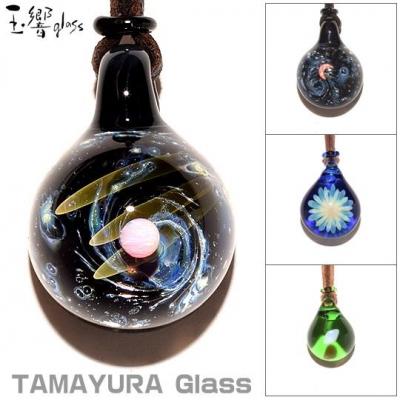玉響glass
