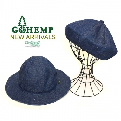 GOHEMP HOBO HAT FRENCH BERET