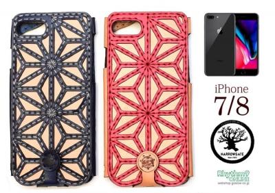 麻柄 iPhone8ケース