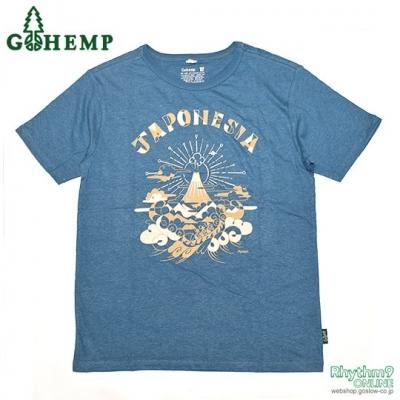 GOHEMP gravityfree