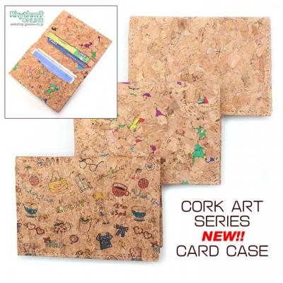 コルク カードケース