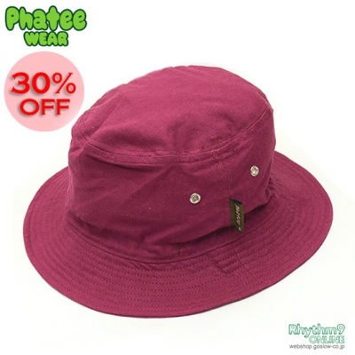 BUCKET HAT PURPLE FLAT