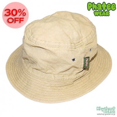 BUCKET HAT BEIGE FLAT