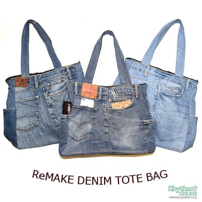 ReMAKE DENIM TOTE BAG