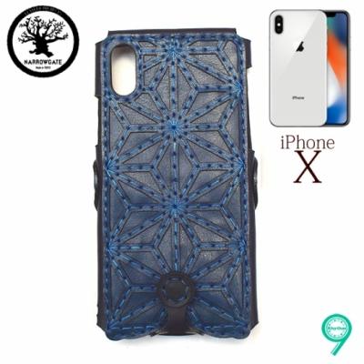 iphonexレザーケース