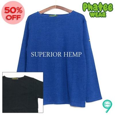 SUPERIOR HEMP