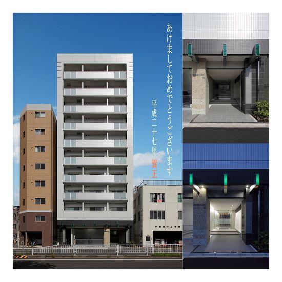 2015(平成26)年賀状b