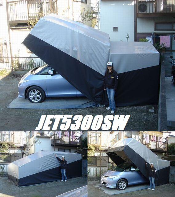 JET5300SW
