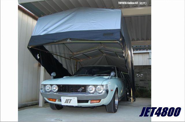 トヨタ セリカ GT (初代)