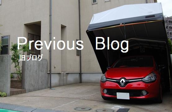 新しいブログに移行します。