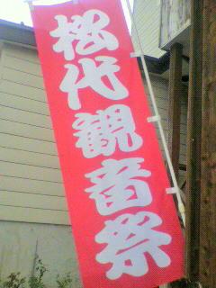 2010071514320000.jpg