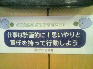 2010120715320000.jpg