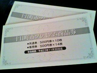 2011080813500000.jpg