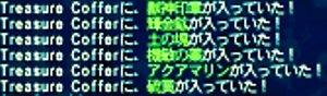 戦績NMぬま戦利品2