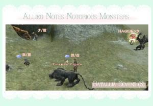 戦績NMバタリア2