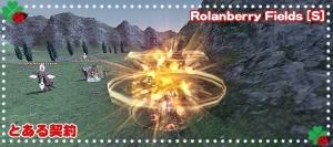 妖精武器ロラン
