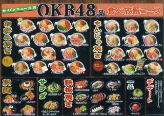 OKB48