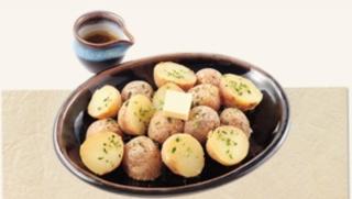 北海道産ジャガイモの鉄板焼き