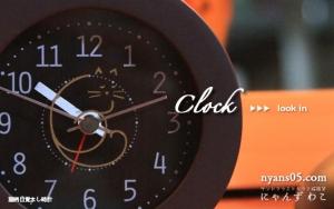 猫柄目覚まし時計(ダークブラウン・サークル)CL-20