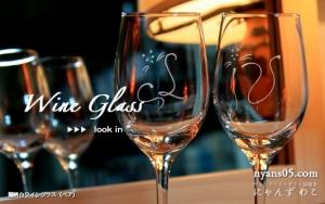 オリジナルデザインの猫グラス・猫柄白ワイングラスL(ペア)WG-4