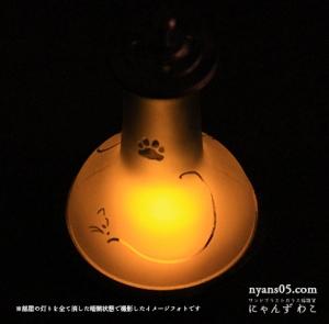 猫柄ボトルランプ・伸び猫 BL-28