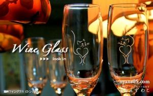 オリジナルデザインの猫グラス・猫柄ハートスパークリングワイングラス(ペア)WG-16
