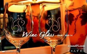 オリジナルデザインの猫グラス・招き猫柄ワイングラス(ペア)WG19